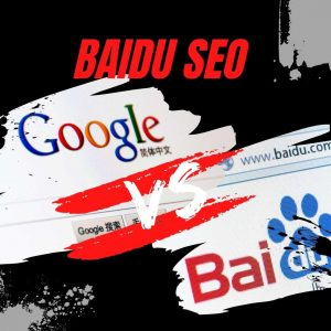 The difference between Google & Baidu